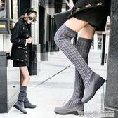 秋冬新款顯瘦過膝長靴瘦腿彈力靴女黑色毛線坡跟高筒長筒女靴