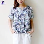 【春夏新品】American Bluedeer - 葉子印花上衣 二色 春夏新款