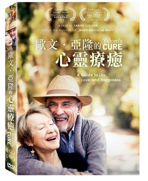 歐文亞隆的心靈療癒 DVD YALOM'S CURE (購潮8)