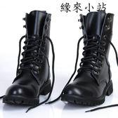 馬丁靴男士真皮軍靴車靴