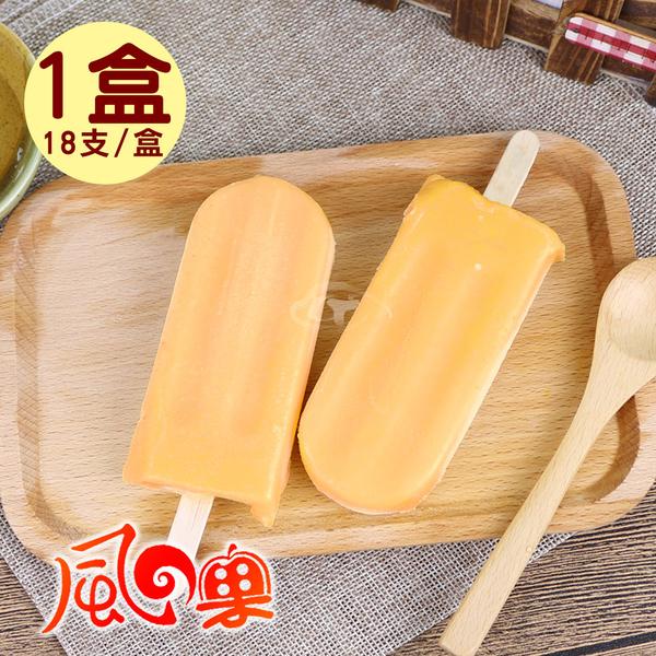 風之果 密瓜很哈-哈密瓜牛奶枝仔冰冰棒(18支/盒)x1盒