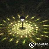 太陽能草坪燈景觀庭院裝飾 戶外地插燈戶外小路燈花園別墅燈