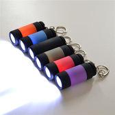小手電筒USB充電強光微型便攜家用LED鑰匙燈戶外袖珍黃光兒童迷你【全館免運】