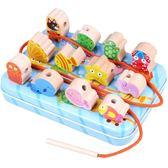 兒童積木玩具1-2-3-6周歲益智一歲半寶寶串珠繞珠穿珠子女孩早教 【快速出貨八折免運】