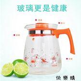 印花玻璃耐高溫裝開水冷水果汁壺泡茶壺