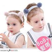 雙紗球蕾絲邊寶寶髮帶 髮箍