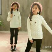 女童洋氣白色毛衣冬加厚黑色高領中大童兒童套頭打底針織上衣衫12歲15