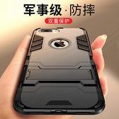 iphone8手機殼蘋果7plus全包防摔套7P個性創意指環【3C玩家】