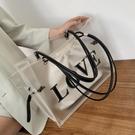 洋氣透明果凍包女2021大容量網紅單肩包2021新款潮韓版時尚大包包 幸福第一站