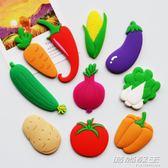 一套10個 卡通可愛冰箱貼韓國創意白板軟膠磁扣磁鐵兒童早教磁貼  時尚教主