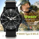 丹大戶外用品【Traser】Traser P6600 TYPE 6 MIL-G軍錶 (#100269尼龍錶帶 、#100376橡膠錶帶 )