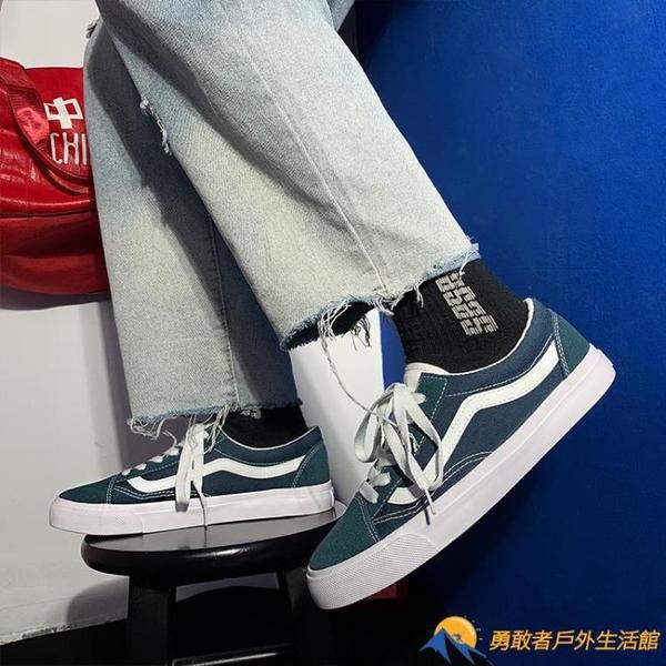 男鞋子潮鞋新款尤萬斯低幫帆布鞋男滑板鞋【勇敢者】