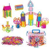 魔術棒積木塑料1-6周歲男孩益智力兒童雪花片拼裝玩具