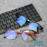 防輻射眼鏡男女款防藍光電腦護目鏡配眼睛架韓版平光眼鏡框潮【一條街】