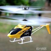 遙控飛機 遙控飛機直升機充電兒童成人直升飛機耐摔搖控玩具防撞無人機航模 第六空間