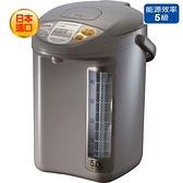 ZOJIRUSHI象印 5L電動熱水瓶CD-LPF50【愛買】