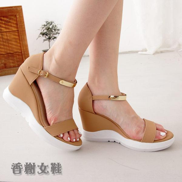 金屬一字厚底楔型涼鞋 香榭