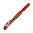 《享亮商城》PSQ-400 紅色 0.2極細鋼筆 Platinum