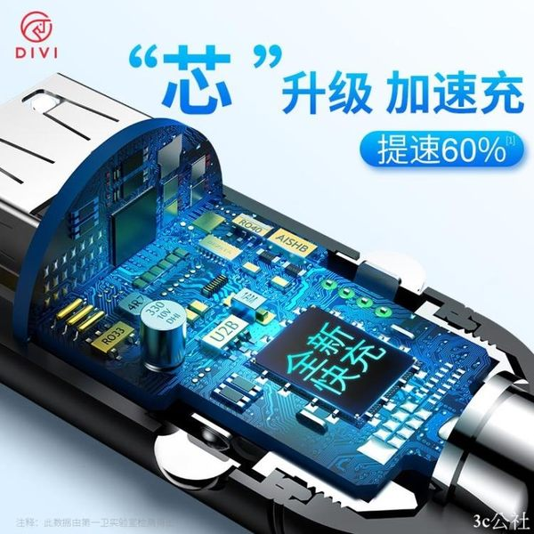 車載充電器汽車用點煙器5a手機車充USB電瓶轉換插頭12無線快充24v