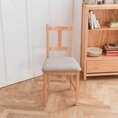CiS 自然行 南法原木椅 溫暖柚木色 (淺灰色椅墊)
