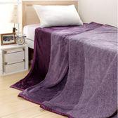 紫菱紋潔潔毯(230*200cm)【愛買】