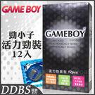 【DDBS】GAMEBOY 勁小子 衛生套保險套 活力勁裝型 12片裝