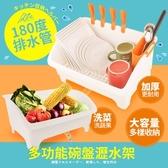 Incare食品級多功能碗盤瀝水架(180度排水管)