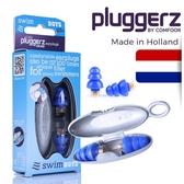 耳塞 pluggerz荷蘭專業游泳耳塞成人防水男女兒童洗澡硅膠預防 星河光年