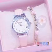 兒童手錶 女孩小學生初中生韓版防水可愛少女指針式卡通電子石英錶【快速出貨】