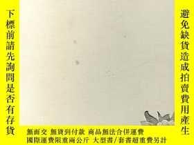 二手書博民逛書店罕見外文日語--秋田市產業勞動部觀光物產課Y18464