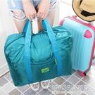 旅行包 韓版出差旅游收納袋防水尼龍摺疊式旅行收納包衣服整理袋定制logo 1995生活雜貨NMS