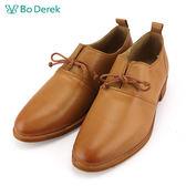 【Bo Derek 】素面綁帶牛津鞋-棕色