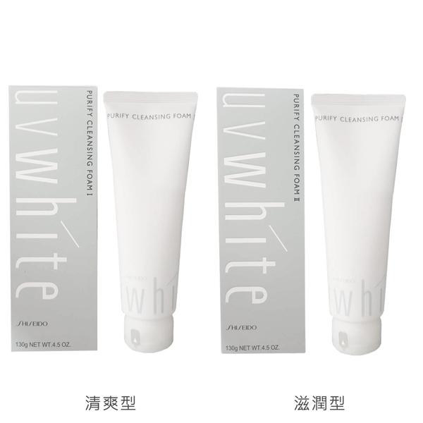 SHISEIDO 資生堂 優白洗面皂/洗面乳130g 清爽型/滋潤型(兩款任選)【UR8D】
