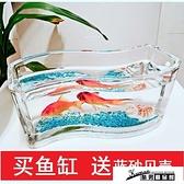 烏龜缸 魚缸龜缸長條形s形玻璃小型迷你加厚辦公室造景魚缸 斗魚缸 酷男