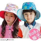 男女童動物印染圖案遮陽帽 盆帽 雙面可戴