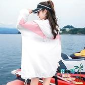 防曬衣 防曬衣服女士夏季年新薄款寬鬆休閒小個子風衣中長外套ins潮【風之海】