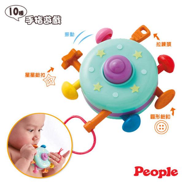 日本People 彩色飛碟