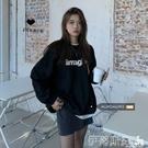 圓領衛衣 長袖黑色衛衣外套女韓版2020新款秋季寬鬆圓領加絨加厚上衣ins潮 伊蒂斯