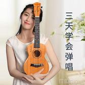 尤克里里初學者學生成人女小吉他兒童入門23寸  創想數位DF
