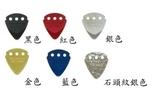 Dunlop TECKPICK 彩色鋁合金彈片Pick(六片組)
