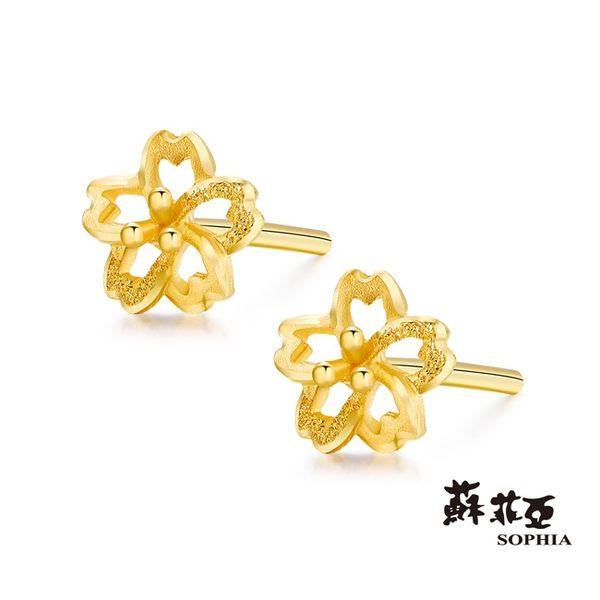 蘇菲亞SOPHIA - G LOVER系列春之櫻黃金耳環