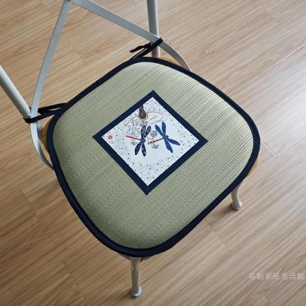 日式藺草餐椅墊辦公室天然榻榻米坐墊防滑墊椅座墊秋季涼坐墊學生
