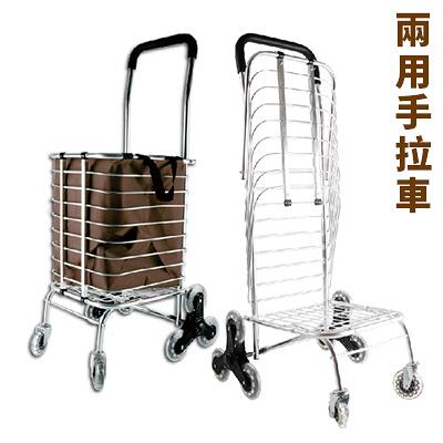 三輪爬樓梯菜籃車 折疊購物車 超輕鋁合金爬梯 手拉買菜推車 《YV7845》快樂生活網