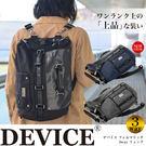 台灣現貨 【日本品牌包 DEIVICE】...