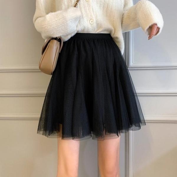 夏季新款韓版百搭蓬蓬仙女裙高腰顯瘦防走光A字短裙半身紗裙