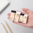 【BlueCat】無印風 黑白橡皮擦(小) 擦布 擦子 膠擦布 擦紙膠 擦字膠 文具 開學