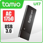 [富廉網] 【TAMIO】U17 AC1750 WiFi無線網卡