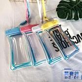 手機防水袋觸屏透明密封手機通用游泳浮潛防水套【英賽德3C數碼館】