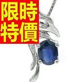 藍寶石 項鍊 墜子S925純銀-0.85克拉生日聖誕節禮物女飾品53sa28[巴黎精品]