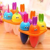 冰棒模  玉米兔 4入造型冰模   想購了超級小物